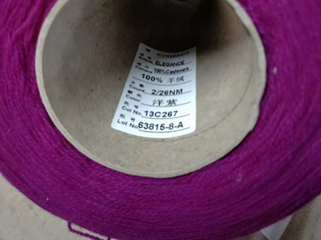 Zhongding cashmere yarn cone